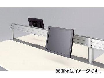 ナイキ/NAIKI リンカー/LINKER ウエイク ディスプレイビーム(両面用) フリーアドレスデスク用 シルバー WKF10DB-SV