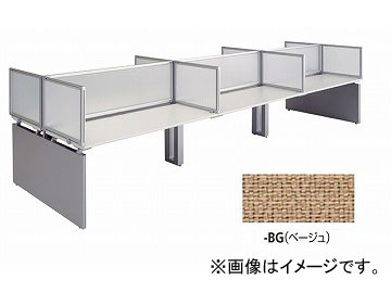 ナイキ/NAIKI リンカー/LINKER ウエイク デスクトップパネル WKマネージャーテーブル サイド用 ベージュ WKM07SP-BG 700×30×620mm