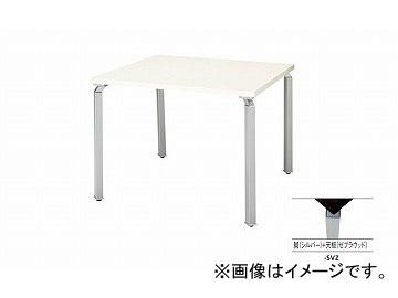 ナイキ/NAIKI リンカー/LINKER ウエイク ミーティングテーブル シルバー/ゼブラウッド WK0990MT-SVZ 900×900×700mm