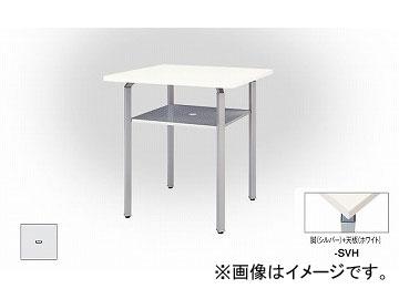 ナイキ/NAIKI リンカー/LINKER ウエイク ミーティングテーブル ハイタイプ シルバー/ホワイト WKH099H-SVH 900×900×950mm