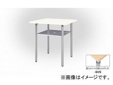 ナイキ/NAIKI リンカー/LINKER ウエイク ミーティングテーブル ハイタイプ シルバー/シルクウッド WKH099-SVS 900×900×950mm