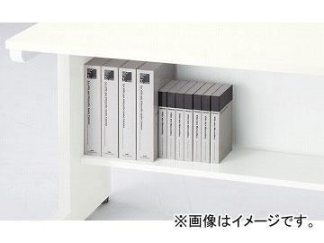 ナイキ/NAIKI リンカー/LINKER 足元棚 平デスク用 ホワイト CHFT-16F-W