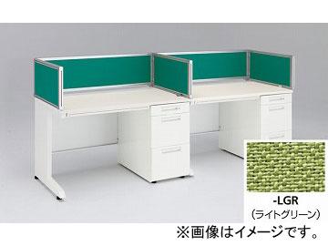 ナイキ/NAIKI リンカー/LINKER デスクトップパネル クロスパネル ライトグリーン CH08P-LGR 800×30×350mm