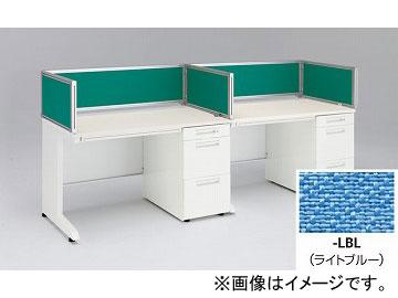 ナイキ/NAIKI リンカー/LINKER デスクトップパネル クロスパネル ライトブルー CH08P-LBL 800×30×350mm