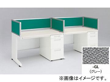 ナイキ/NAIKI リンカー/LINKER デスクトップパネル クロスパネル グレー CH08P-GL 800×30×350mm