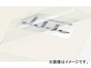 送料無料 ナイキ NAIKI リンカー LINKER 972×584×1.5mm CR107CHS 宅送 返品送料無料 シングルタイプ デスクマット