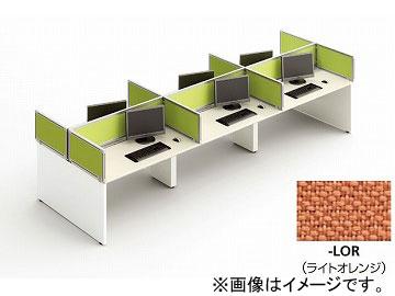 ナイキ/NAIKI ネオス/NEOS デスクトップパネル クロスパネル ライトオレンジ CNFA10P-LOR 1000×30×350mm