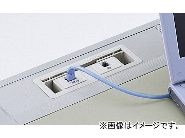 ナイキ/NAIKI ネオス/NEOS ダクトカバー 情報コンセント付 NHKC5-2 293×89×30mm