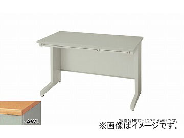 ナイキ/NAIKI ネオス/NEOS 平デスク ライトパーチ木目 NEDH107F-AWL 1000×700×720mm