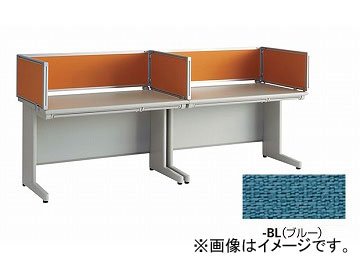 ナイキ/NAIKI ネオス/NEOS デスクトップパネル クロスパネル ブルー NE07SPE-BL 683×30×350mm
