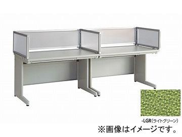 ナイキ/NAIKI ネオス/NEOS デスクトップパネル エンド用 ライトグリーン NE06EPE-LGR 583×30×350mm