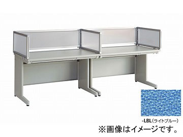 ナイキ/NAIKI ネオス/NEOS デスクトップパネル エンド用 ライトブルー NE08EPE-LBL 783×30×350mm
