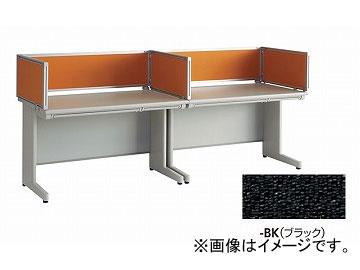 ナイキ/NAIKI ネオス/NEOS デスクトップパネル クロスパネル ブラック NE04PE-BK 400×30×350mm