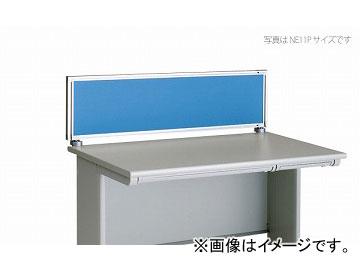 ナイキ/NAIKI ネオス/NEOS デスクトップパネル クロスパネル ライトブルー NE08PE-LBL 800×30×350mm
