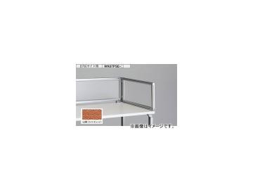 ナイキ/NAIKI リンカー/LINKER ウエイク デスクトップパネル クロスパネル ライトオレンジ WK07PSE-LOR 700×30×350mm