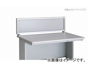 ナイキ/NAIKI ネオス/NEOS デスクトップパネル アクリルパネル アクリル NE08PE-AF 800×30×350mm