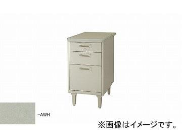 ナイキ/NAIKI スタンダード脇デスク ウォームホワイト SD001N-AWH 405×635×740mm