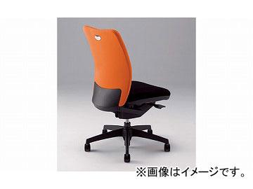 ナイキ/NAIKI リンカー/LINKER シェルモ 事務用チェアー オレンジ WE512F-OR 619×620×908~978mm