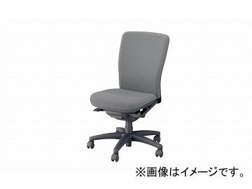 ナイキ/NAIKI ネオス/NEOS フィーモ 事務用チェアー ME型 イエロー ME512F-GL 620×592×910~980mm