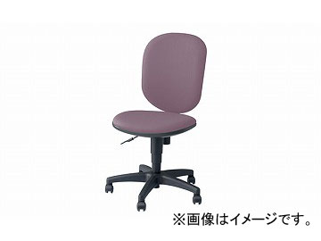 ナイキ/NAIKI 事務用チェアー SEN型 ライトバイオレット SEN512F-LVI 580×575×880~985mm