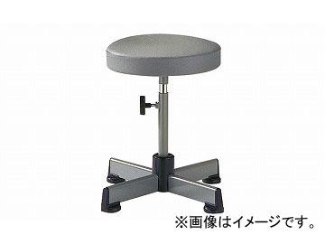 ナイキ/NAIKI 丸イス E709 430×430×410~530mm