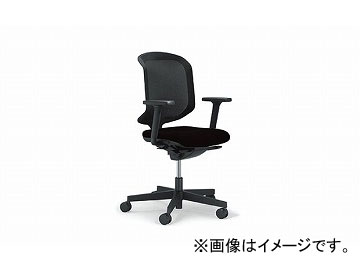 ナイキ/NAIKI ジロフレックス434/giroglex434 輸入チェアー 肘付 ブラック 434-7019RS-475 640×576×920~1010mm
