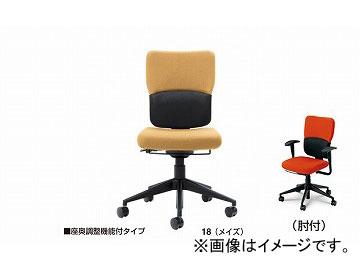 ナイキ/NAIKI 輸入チェアー スチールケース レッツB メイズ 5-314-0118 657.5×657.5×915~1095mm