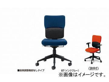 ナイキ/NAIKI 輸入チェアー スチールケース レッツB インクブルー 5-314-0307 657.5×657.5×915~1095mm