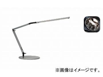 【人気沸騰】 ナイキ LEDスタンド/NAIKI LEDスタンド HL3001D-SIL シルバー HL3001D-SIL, アグリック:eda2a001 --- kventurepartners.sakura.ne.jp