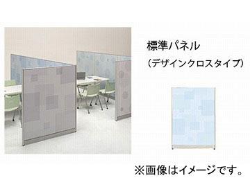 ナイキ/NAIKI 標準パネル ローパーティション(GP型) デザインクロスタイプ(サファリ) GPC-0907-D 700×52×890mm