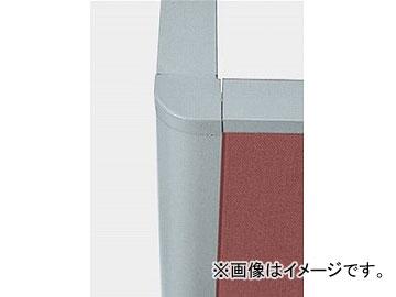 ナイキ/NAIKI Rポール ローパーティションBP型用 BPT-09RP 900mm