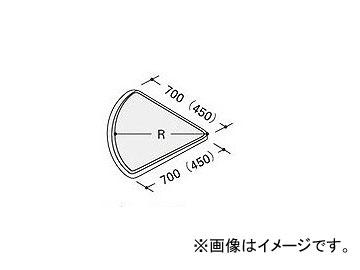 ナイキ/NAIKI コーナーデスク天板 ローパーティションBP型用 BDU-R04D 450mm