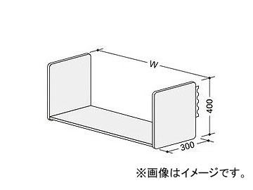 ナイキ/NAIKI ラック(フラット棚) ローパーティションBP型用 BRU-08FR 800mm