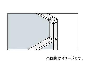ナイキ/NAIKI 連結部材(2方向90°連結段差) ローパーティションDP型用 900-1500 DPT-15H092DP