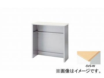 ナイキ/NAIKI リンカー/LINKER ハイカウンター シルバー/シルクウッド XC0990NH-SVS-W 900×450×950mm