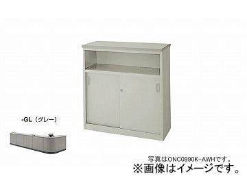 ナイキ/NAIKI ネオス/NEOS ハイカウンター 棚付タイプ グレー ONC0990K-AWH-GL 900×460×950mm