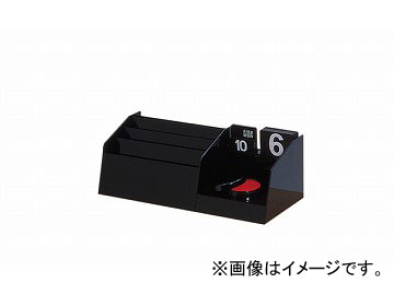 ナイキ/NAIKI 記載台 伝票ケース KSC-CC 361×150×128mm