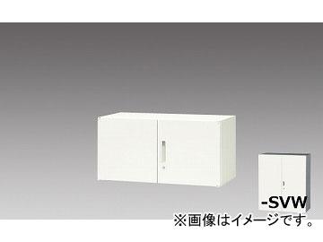 ナイキ/NAIKI リンカー/LINKER 両開き書庫 シルバー/クリアホワイト CW-0905K-SVW 899×450×450mm