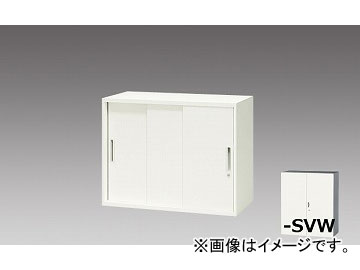 ナイキ/NAIKI リンカー/LINKER スチール引違い書庫 シルバー/クリアホワイト CW-0907H3-SVW 899×450×700mm