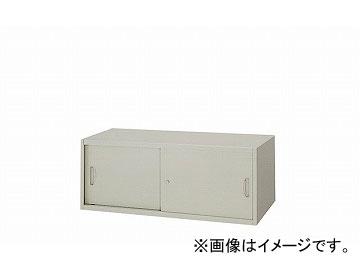 ナイキ/NAIKI ネオス/NEOS スチール引違い書庫 2枚扉 ウォームホワイト NW-0904H-AW 899×450×350mm