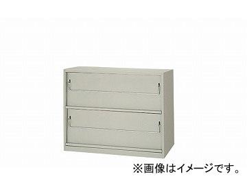 ナイキ/NAIKI ネオス/NEOS マガジンラック ウォームホワイト NW-0907R-AW 899×450×700mm