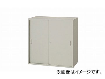 ナイキ/NAIKI ネオス/NEOS スチール引違い書庫 ウォームホワイト NW-0809H-AW 800×450×900mm