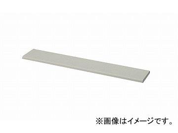 ナイキ/NAIKI ネオス/NEOS 天板(段差直線) 段差直線 ホワイト NW-900DTP-WH 900×155×25mm