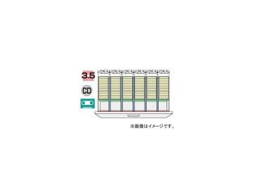 ナイキ/NAIKI ネオス/NEOS 仕切セットF NW-FDFFB