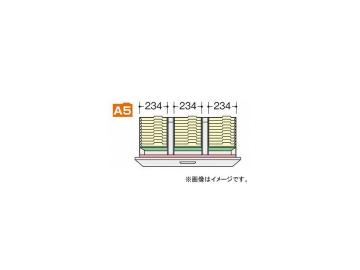 ナイキ/NAIKI ネオス/NEOS 仕切セット K NWS-A5FFB
