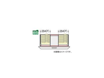 ナイキ/NAIKI ネオス/NEOS ハンギングセット F NWS-B5HFB