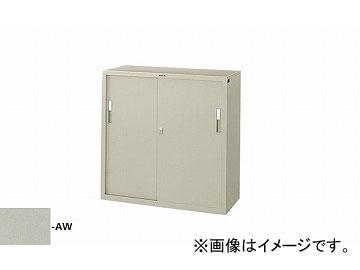 ナイキ/NAIKI 引違い書庫(スチール戸) 3号 ウォームホワイト HS33J-AW 880×400×880mm