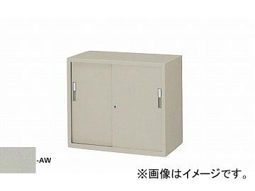 ナイキ/NAIKI 引違い書庫 スチール戸 ウォームホワイト HS308-AW 880×400×750mm