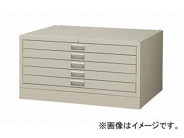 ナイキ/NAIKI マップケース ニューグレー A1-5P-NG 978×740×415mm
