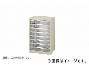 ナイキ/NAIKI パンフレットケース A3深型1列8段 LCA108W-A3 494×350×700mm
